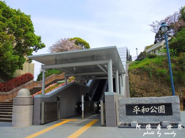 長崎-運河城P77 002.JPG