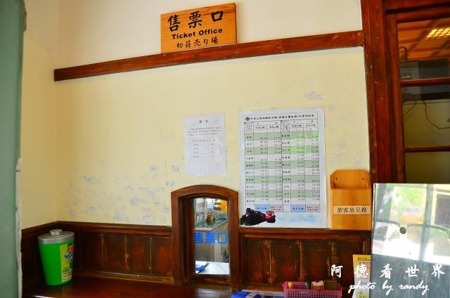 北門驛D7 034.JPG