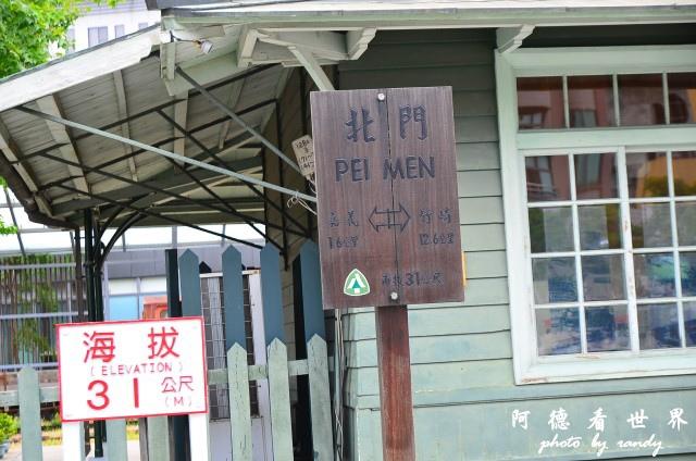 北門驛D7 049.JPG