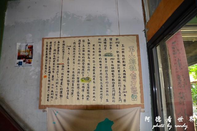北門驛D7 053.JPG