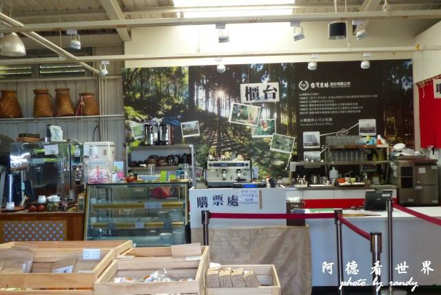 熊空茶園-三耕居FZ 013.JPG