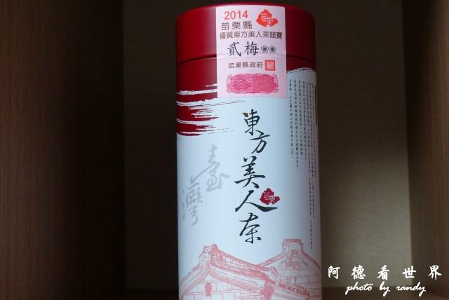 熊空茶園-三耕居FZ 036.JPG