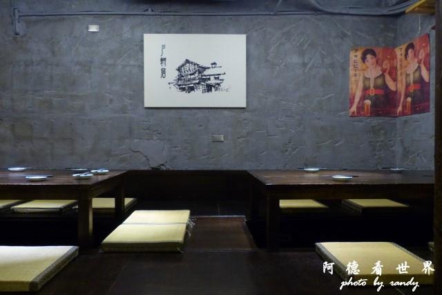 熊空茶園-三耕居FZ 147.JPG