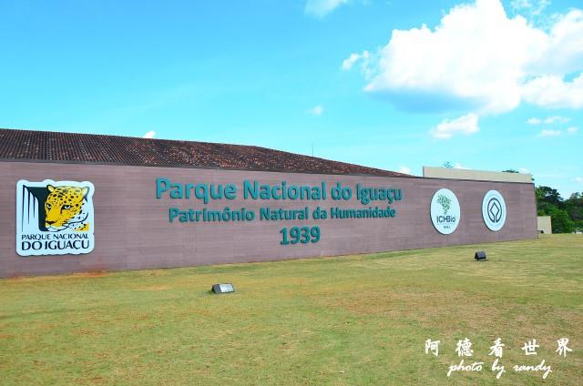 iguacu2D7 552.JPG