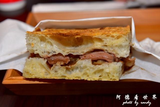 2015-04-21 amins panini D810 (1).JPG