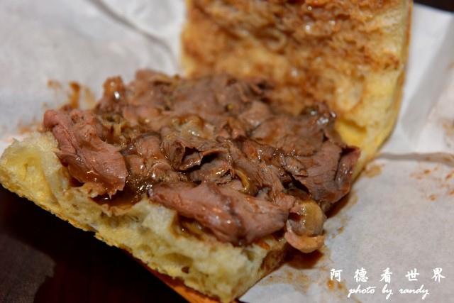 2015-04-21 amins panini D810 (4).JPG