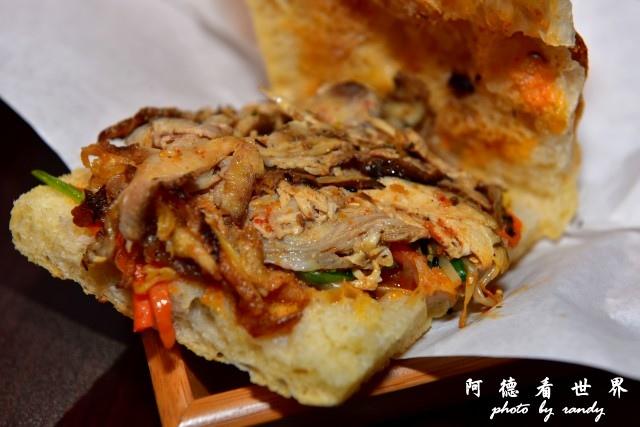 2015-04-21 amins panini D810 (6).JPG