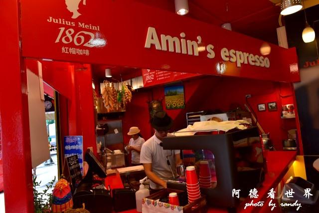 2015-04-21 amins panini D810 (32).JPG