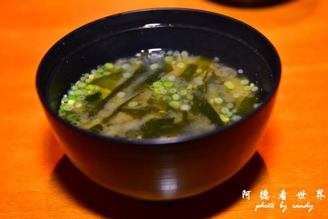 高玉日本料理D810 033.JPG