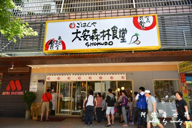 大安森林食堂D810 006.JPG