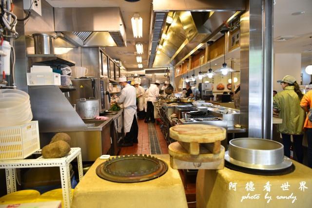 大安森林食堂D810 007.JPG