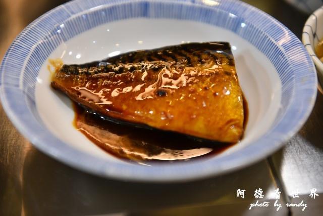 大安森林食堂D810 019.JPG
