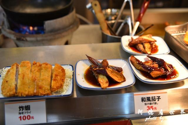 大安森林食堂D810 024.JPG