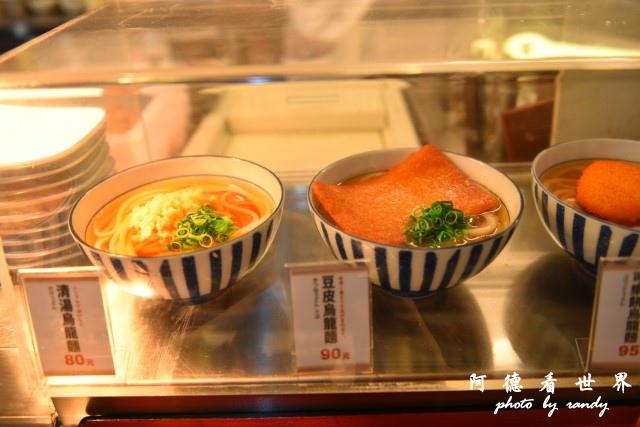 大安森林食堂D810 030.JPG