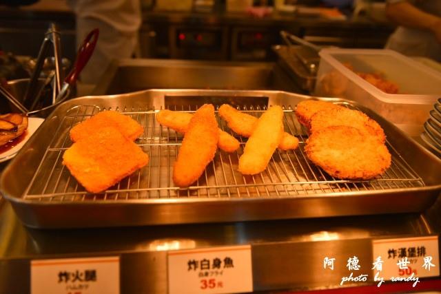 大安森林食堂D810 028.JPG