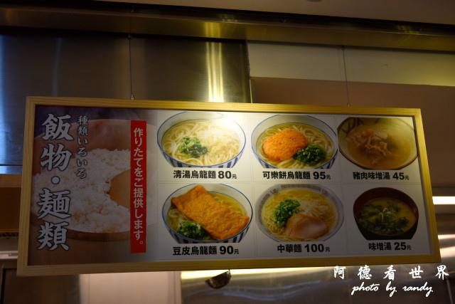 大安森林食堂D810 060.JPG