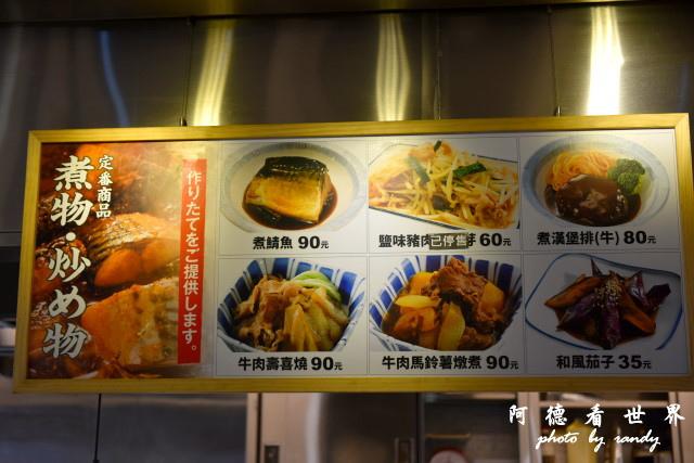 大安森林食堂D810 062.JPG