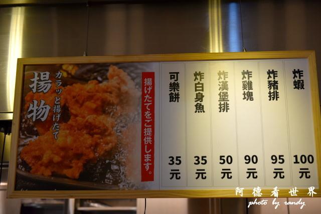 大安森林食堂D810 061.JPG