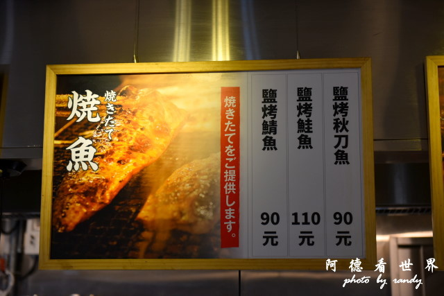 大安森林食堂D810 063.JPG