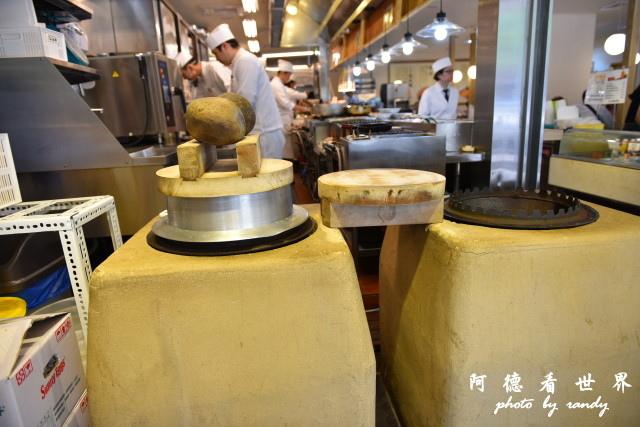 大安森林食堂D810 065.JPG