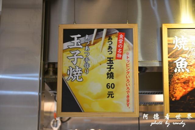 大安森林食堂D810 064.JPG