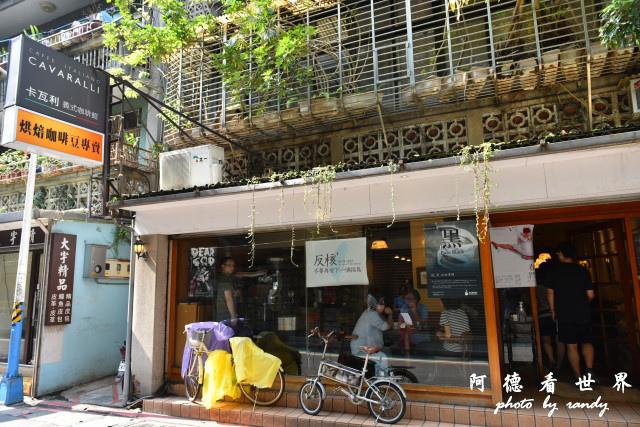 大安森林食堂D810 094.JPG