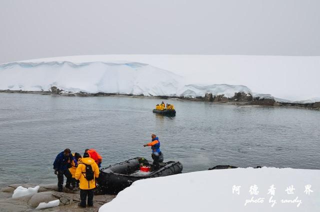 南極4D7 028.JPG