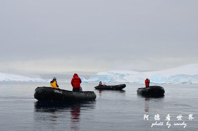 南極4D7 147.JPG