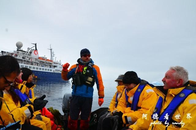 南極4D7 149.JPG