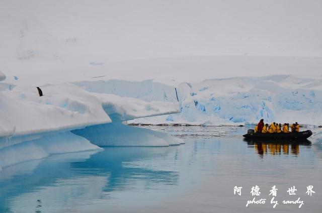 南極4D7 208.JPG