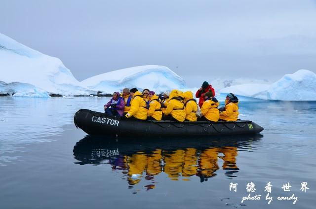 南極4D7 330.JPG