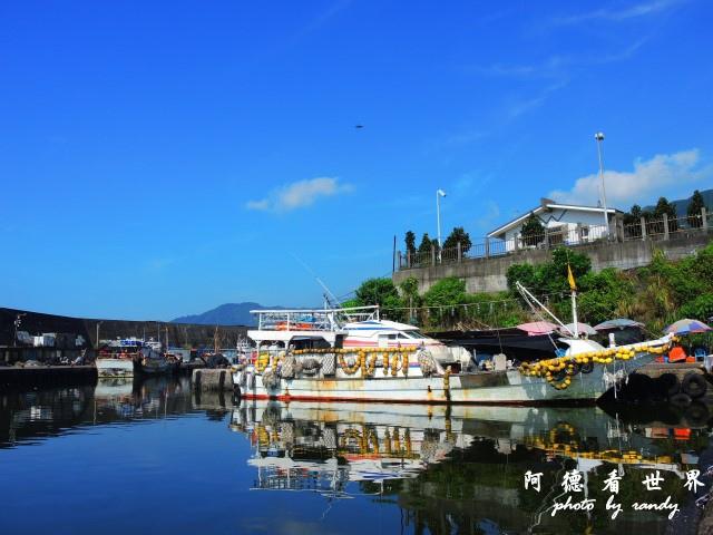 大溪漁港0630P7700 016.JPG