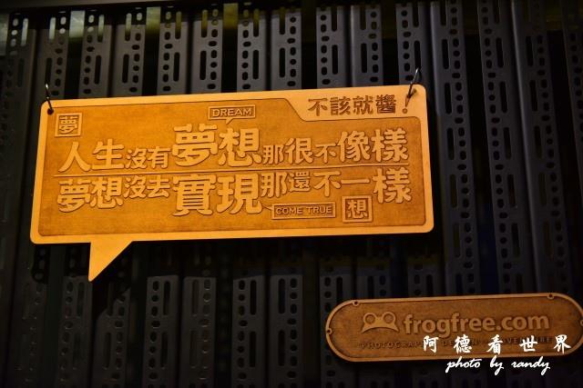 大稻埕D810 092.JPG