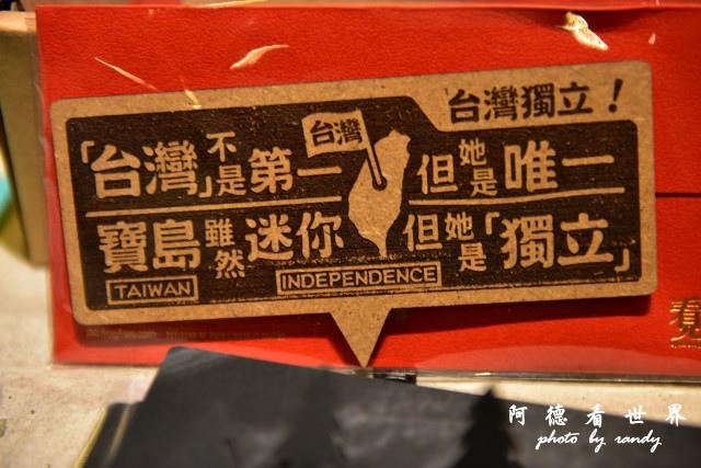 大稻埕D810 095.JPG