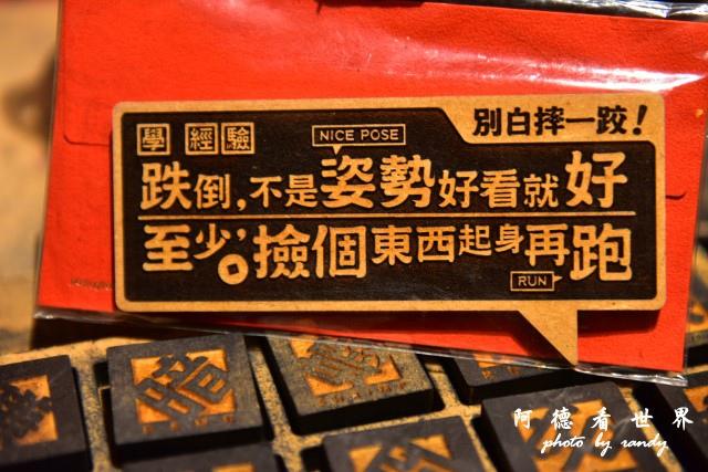 大稻埕D810 102.JPG