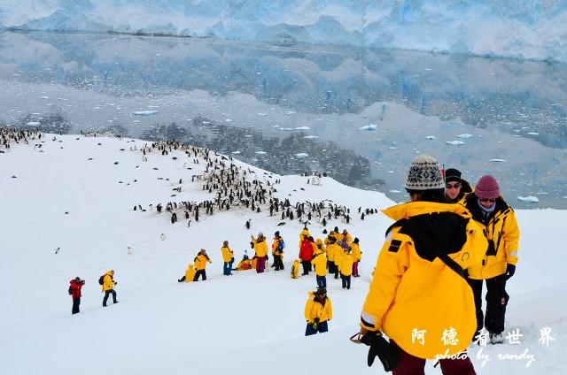 南極5D7 330.JPG