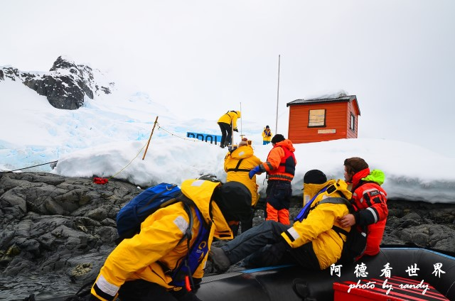 南極5D7 619.JPG