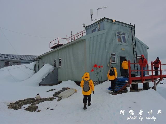 南極7P77 007.JPG
