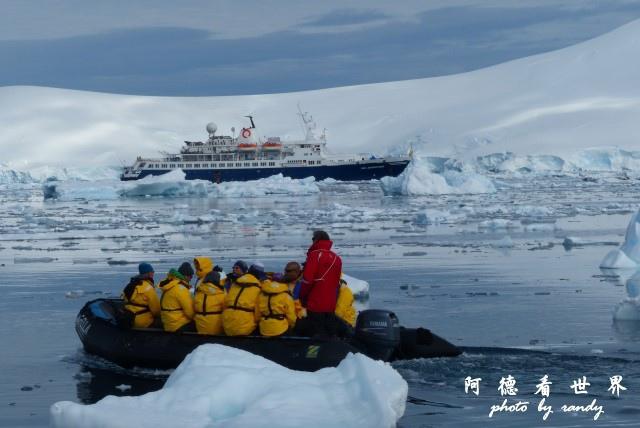 南極7FZ (151).JPG
