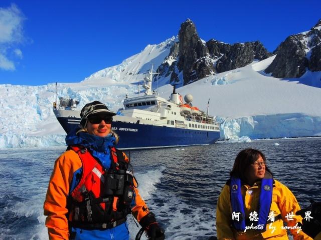 南極7P77 241.JPG