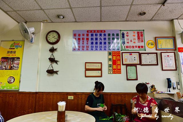 新埔-寶山D810 112.JPG
