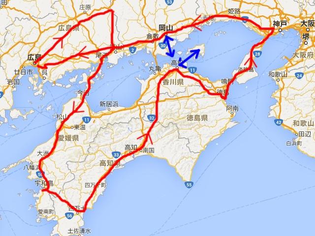 山陽四國地圖.jpg