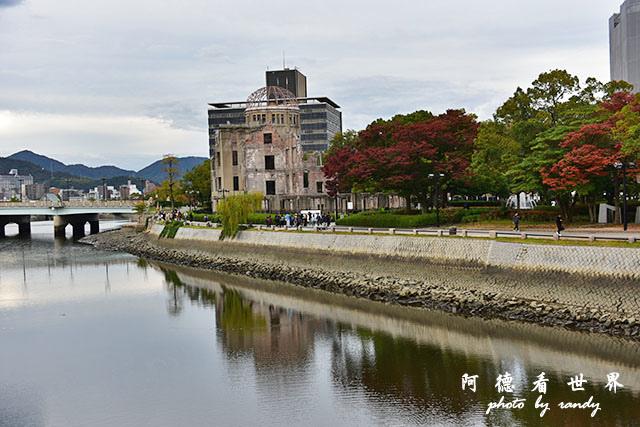 廣島平和公園D810 037.JPG