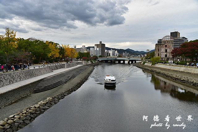 廣島平和公園D810 038.JPG