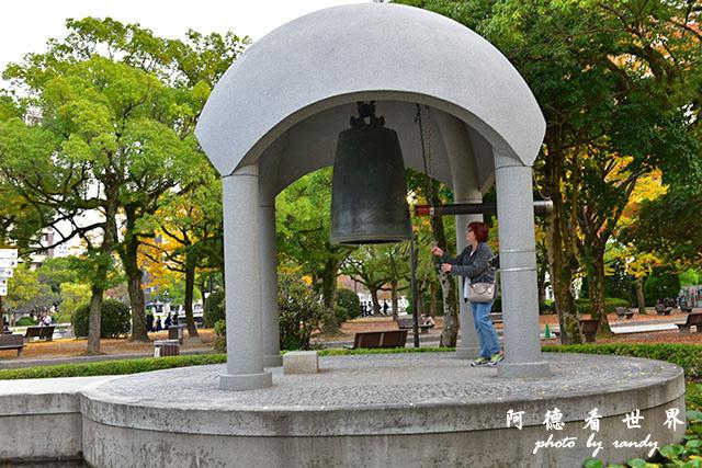 廣島平和公園D810 056.JPG