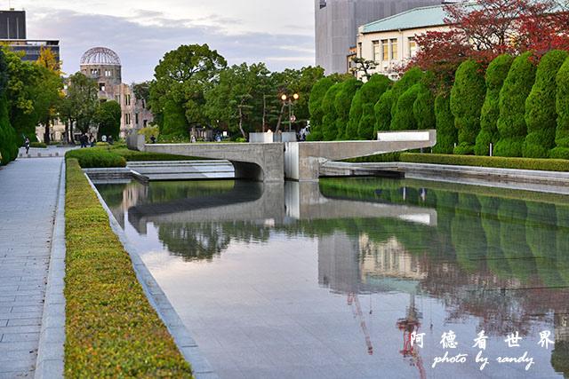 廣島平和公園D810 067.JPG