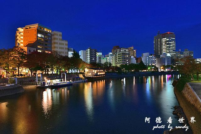 廣島平和公園D810 094.JPG