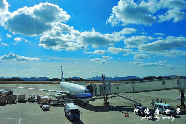 廣島平和公園P7700 001.JPG