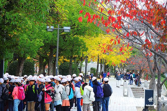 廣島平和公園P7700 043.JPG