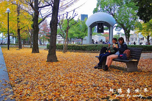 廣島平和公園P7700 073.JPG